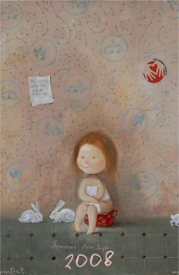 Ляльковый свит Евгении Гапчинской