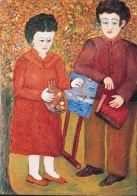 Автопортрет с сыном