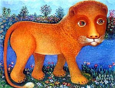 Лев на прогулке