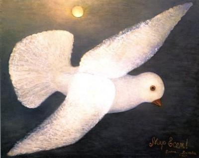 Мир всем