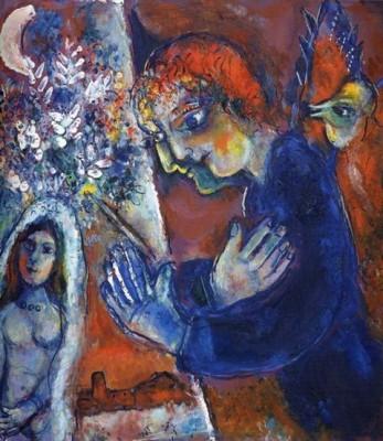 Марк Шагал (Marc Chagall)