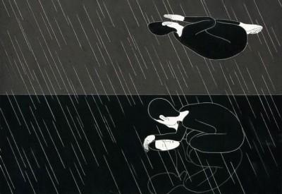 Когда идет дождь (When it rains), февраль 2012