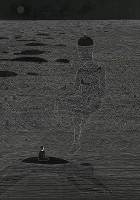 Луна, что я вижу (The Moon I See), февраль 2013