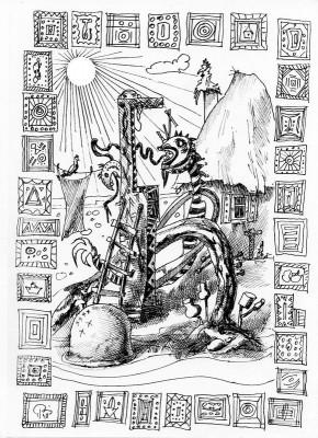 хзчто - автор Сергей Меркулов