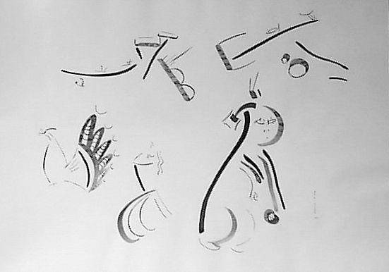 Геометрия чудес, 2002