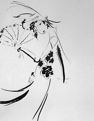 Японский веер, 2001